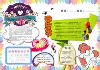 妇女节设计模板下载,妇女节图片素材大全_第35页_红动图片