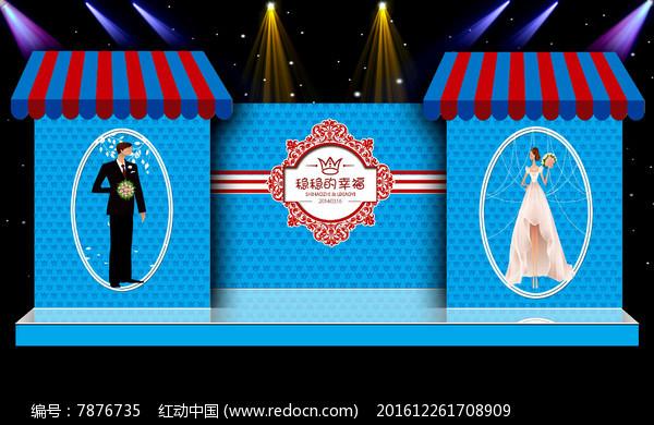 唯美梦幻蓝色舞台迎宾区背景图片