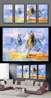 现代简约抽象骏马创意图案无框画