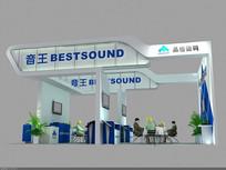 音响数码产品销售厅
