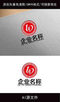 中国风创意logo设计