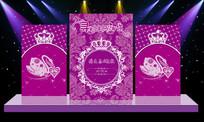 紫色主题婚礼婚庆舞台迎宾区背景 PSD