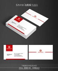 简约中国红企业名片设计