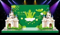 浪漫梦幻城堡森系婚礼婚庆舞台迎宾区背景设计
