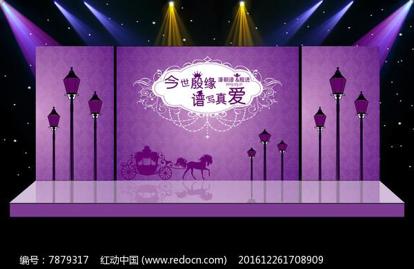 梦幻唯美主题紫色婚庆婚礼舞台背景图片