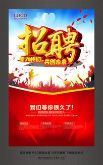 """NBA:""""字母弟""""加盟湖人 曾在中国狂吃金汤泡"""