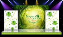 森林绿色主题婚礼婚庆舞台迎宾区背景
