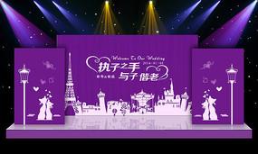 温馨浪漫紫色主题婚礼舞台背景设计 PSD