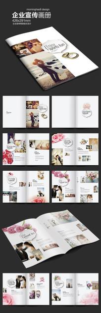 元素系列长方形婚纱画册