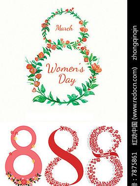 38妇女节8字设计