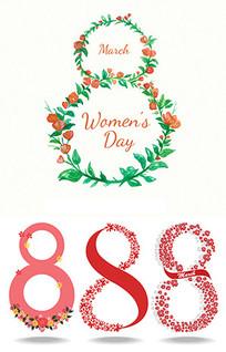 38妇女节8字设计 AI