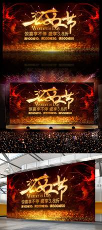 38妇女节女神节女人节黑金背景促销海报