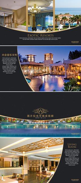 ae酒店宣传片头模板
