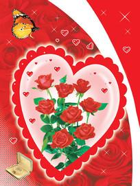 爱心红玫瑰背景展版psd