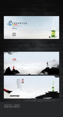 禅茶海报宣传挂图