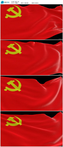 带透明通道飘扬的党旗视频