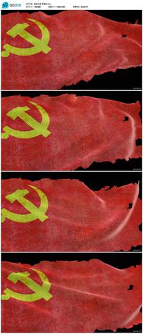 带透明通道破损的党旗