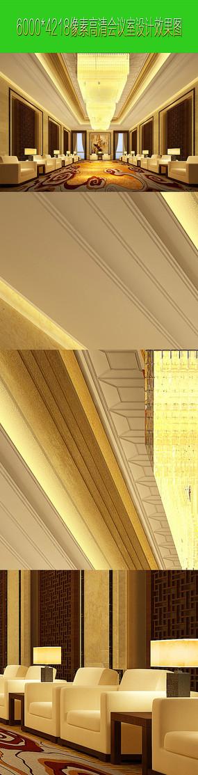 高清会议室设计方案表现图