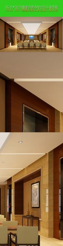 高清会议室设计效果图表现下载