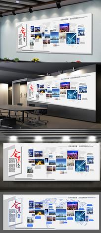 公司企业文化墙展板模板