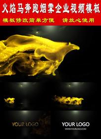 火焰马奔跑烟雾颗粒企业LOGO模板