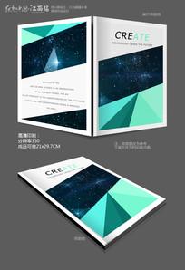简约大气科幻风企业画册模板经典设计