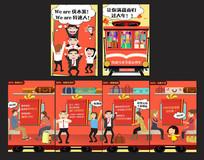 卡通列车版福利赠送创意H5设计