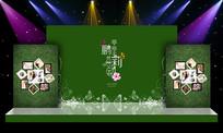 唯美大气绿色婚礼舞台布置背景 PSD
