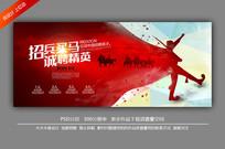 """中国与""""一带一路""""沿线国家校企""""订单式""""人才培养成果显"""