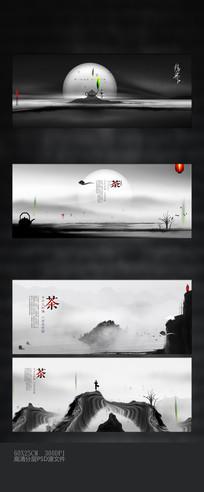 中国风水墨山茶意境海报