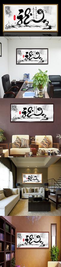 中國龍書法裝飾無框畫