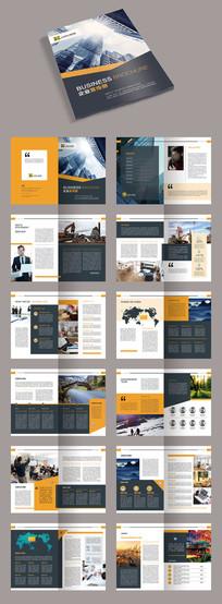 2017黄色企业文化画册宣传册PSD模板