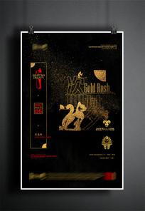 创意黑金粉文字海报设计素材下载