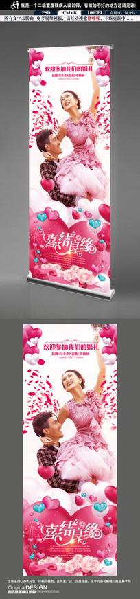 粉红色桃心婚庆X展架易拉宝设计模板