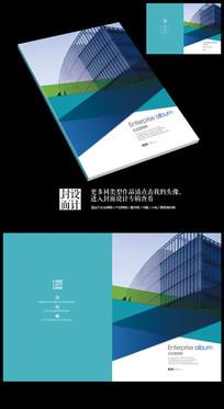 国外现代商业画册蓝色封面设计