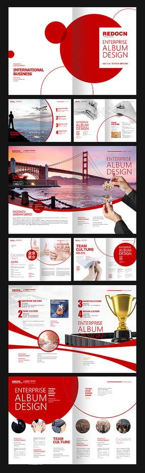 红色弧线科技画册 PSD