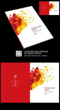 红色商业现代科技智能产品画册封面