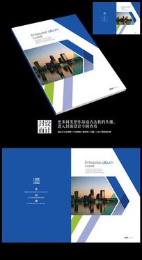 楼书建筑平面图宣传册封面设计