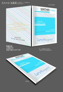 时尚简约大气企业画册封面经典设计