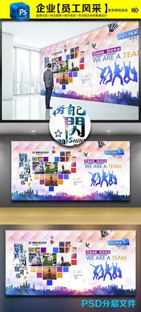 时尚水彩企业员工风采爱心照片背景墙