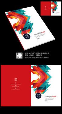 现代抽象炫丽毕业论文艺术封面