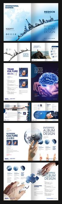 现代大气蓝色企业画册 PSD