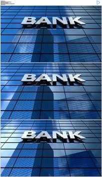 银行大楼白云倒影延时实拍
