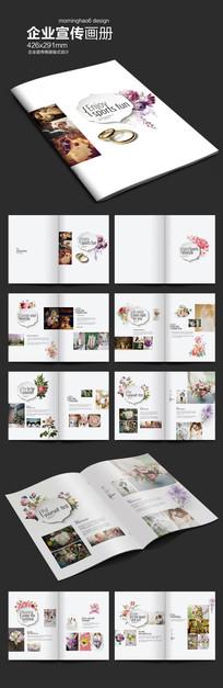 元素系列长方形婚礼布置画册