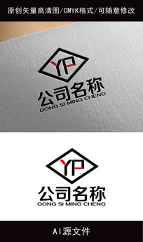 YP字母logo创意设计 AI