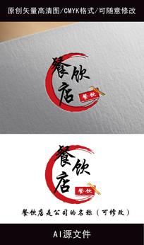 餐饮企业logo创意设计 AI