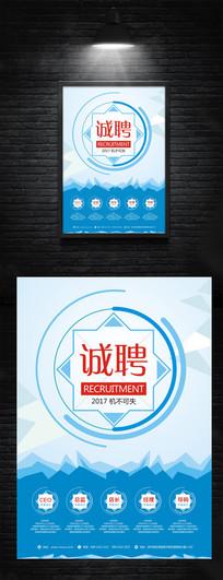 2019年APEC工商领导人中国论坛杭州召开 共话新产业新路