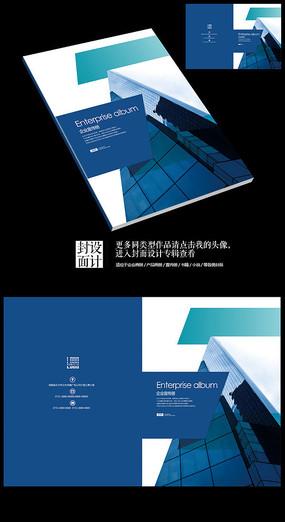 国外商业建筑杂志画册封面设计