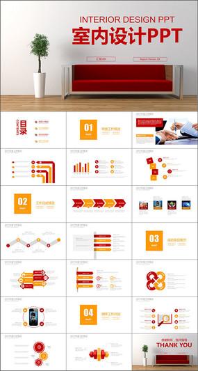 红色室内设计家居装饰装修公司PPT模板