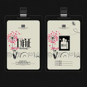 花卉纹理剪影工作证